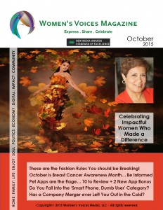 WVM-October-2015-Whats-New